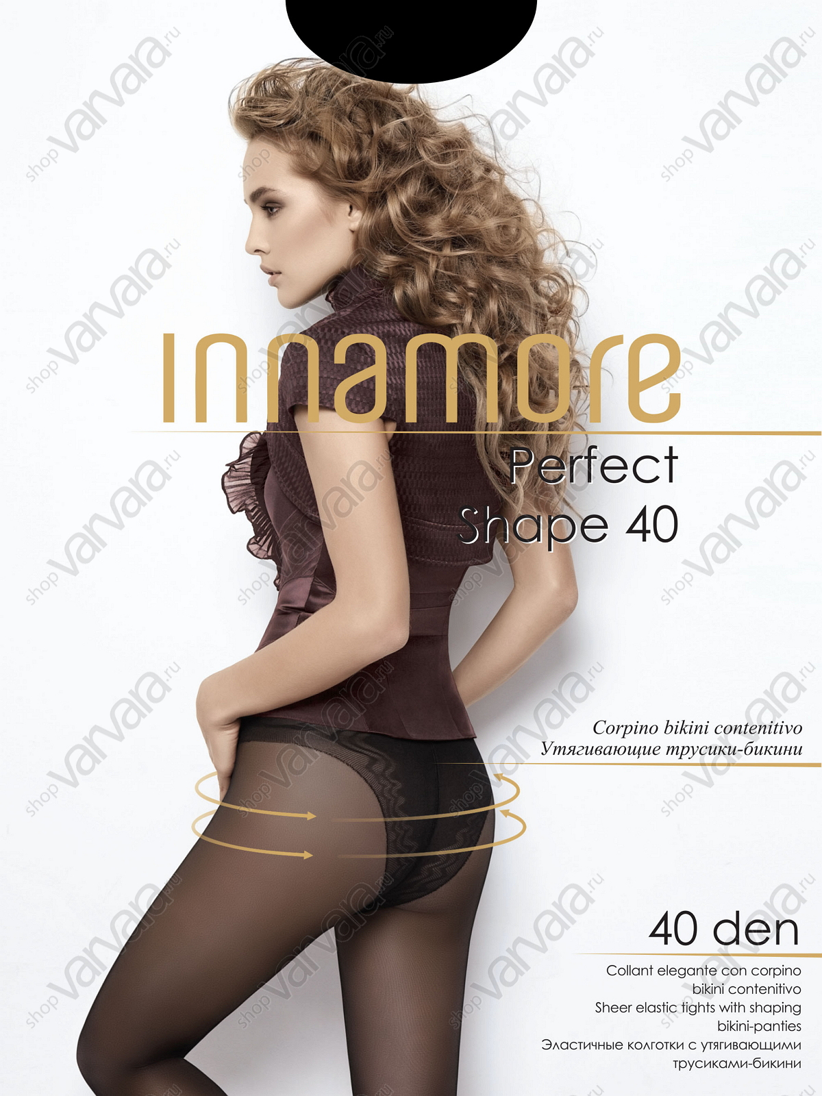 Колготки Innamore Perfect Shape 40