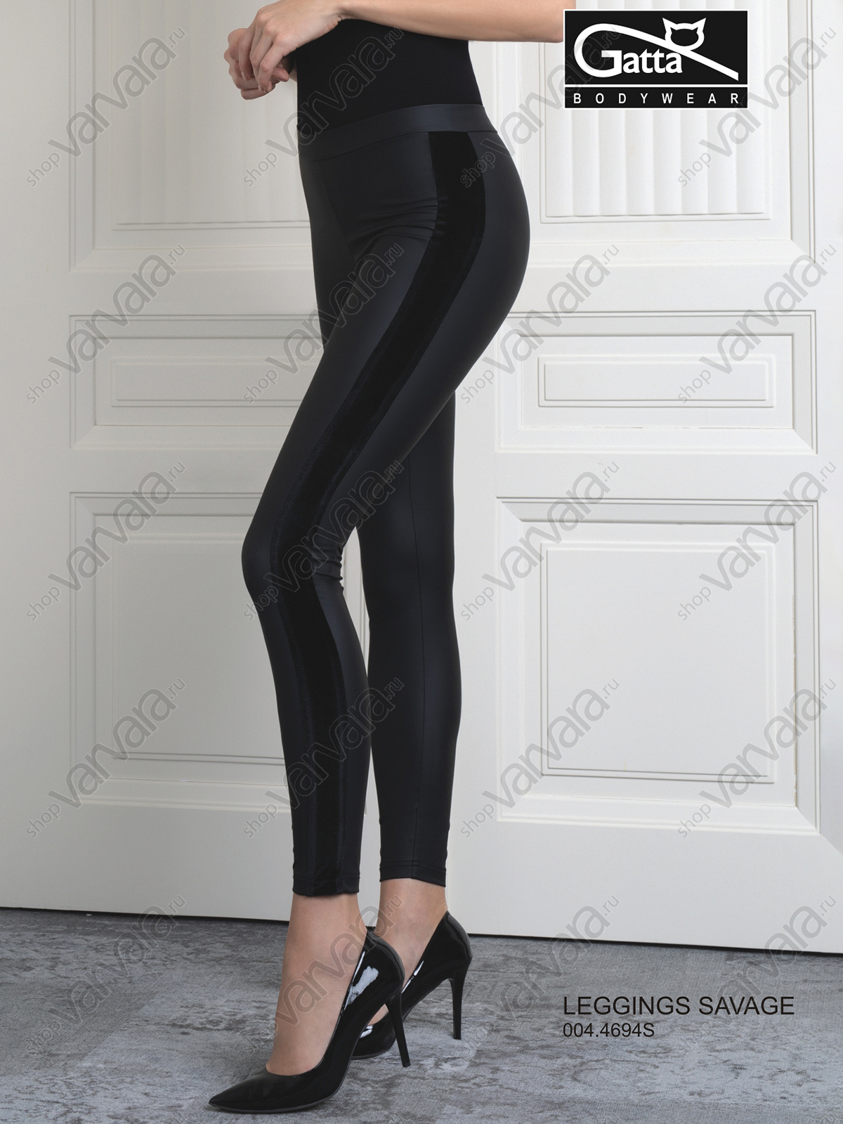 Леггинсы Gatta Savage Leggins