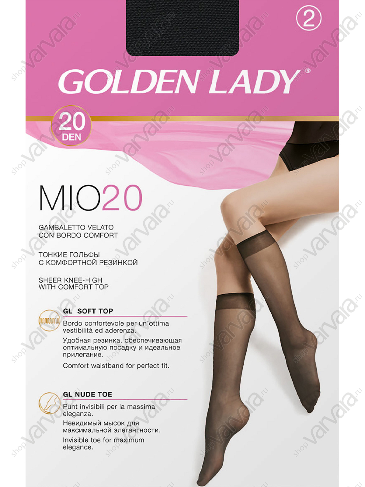 Гольфы Golden Lady Mio 20